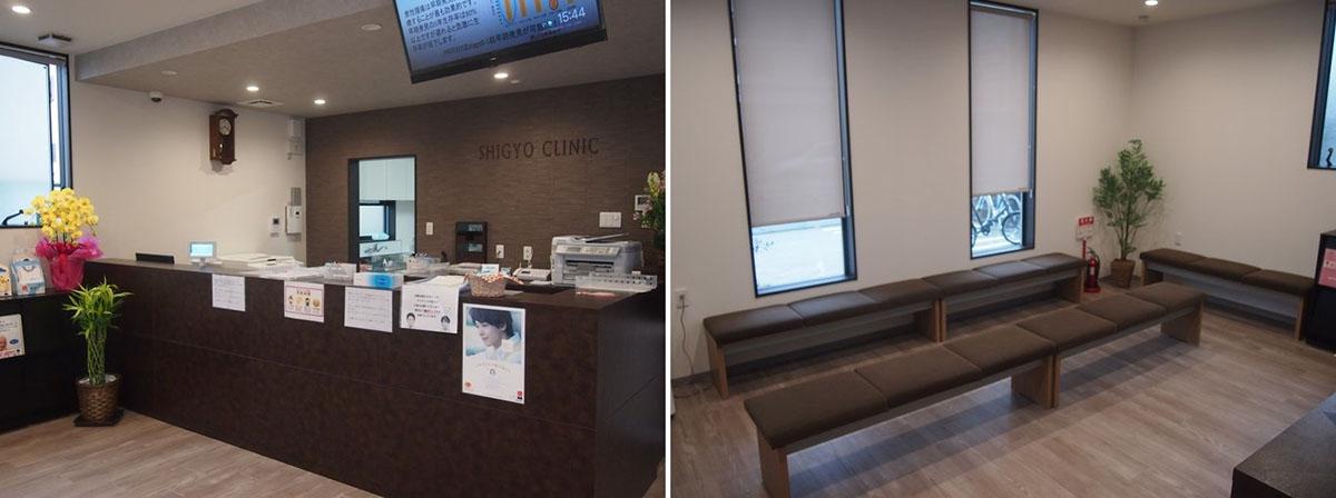 尼崎市のしぎょう循環器内科・内科・皮膚科・アレルギー科 診療案内